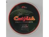 Влакно за риболов на сом - FL CATFISH 200
