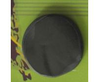 Меко олово за шаранджийски риболов - Carp Tungsten Putty 15