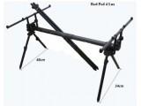 Род под, стойка за шаранджийски риболов - CARP ROD POD LUX 4