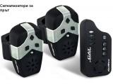 Сигнализатори комплект за риболов на сом - Formax Cat Fighter