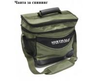 Чанта за риболов на спининг - MISTRALL BEST SPINNING BAG