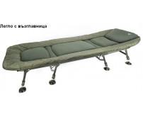 Легло за шаранджийски риболов - CARP PRO 5352