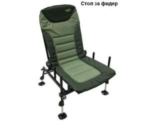 Стол за фидер риболов - CARP PRO FEEDER