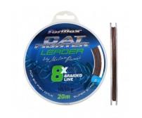 Плетено влакно за риболов на сом - FORMAX CAT FIGHTER LEADER X8