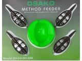 Фидер хранилка за риболов - OSAKO HYBRID Method Feeder Set