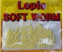 Изкуствен бял червей за риболов - LEPIS SOFT WORM