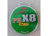 Плетено влакно за риболов - PENAX 8X COLORFUL