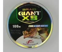 Плетено влакно за риболов - BRAID GIANT X8