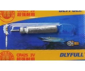 Батерия за Китайска плувка - херабуна