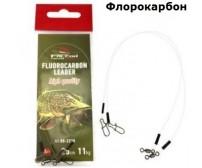 Флорокарбон - повод за риболов на щука FALCON LEADER FLUOROCARBON