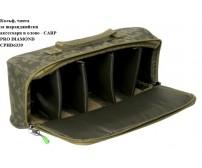 Калъф, чанта за шаранджийски аксесоари и олово - CARP PRO DIAMOND CPHD6339