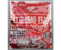 Китайска захранка за риболов - Шаран и платика 5.0
