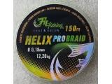 Плетен конец за риболов - FILEX HELIX BRAID