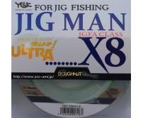 Плетено влакно за джиг риболов - Jig Man X8