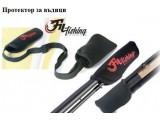 Протектор за въдица с ластик - предпазител калпачок FILEX
