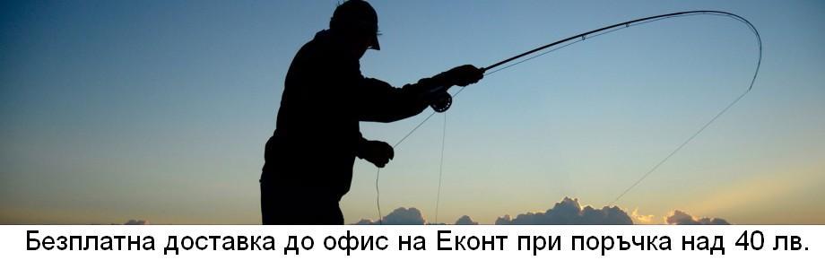 риболовни принадлежности онлайн