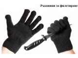 Ръкавици за филетиране - FILEX FILLET GLOVE